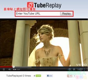 想聽、想看多久就多久,設定YouTube音樂、影片重複播放(支援整部或段落重複)