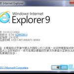 [下載]Internet Explorer 9瀏覽器正式版,快又穩!