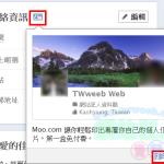 【Moo.com】第一次免費製作專屬的客製化Facebook名片,連運費都免!!