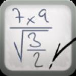[iOS/Android]MyScript Calculator手寫高功能計算機,寫完式子就能算出答案