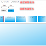 Gradient Background 漸層背景產生器,提供各種漸層效果,支援IE、Firefox、Chrome