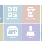 iTools 2013 iOS的權威,比iTunes好用的iPhone、iPad、iPod touch管理軟體
