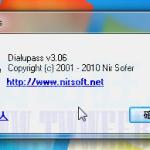 Dialupass找回網路連線的帳號密碼,不用再煩惱了