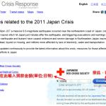 愛情無國界 在家裡也能捐款 透過Google捐款到日本紅十字會